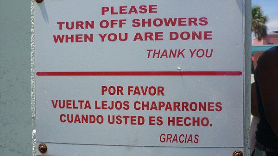 mala traducción